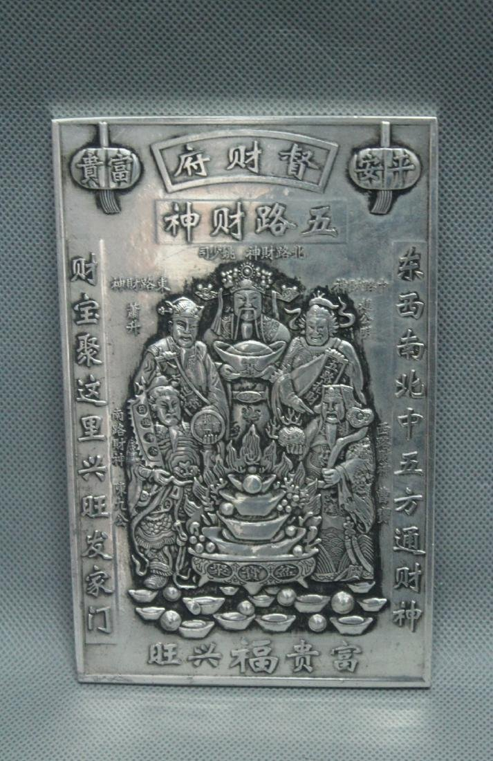 Chinese Silver as Currency