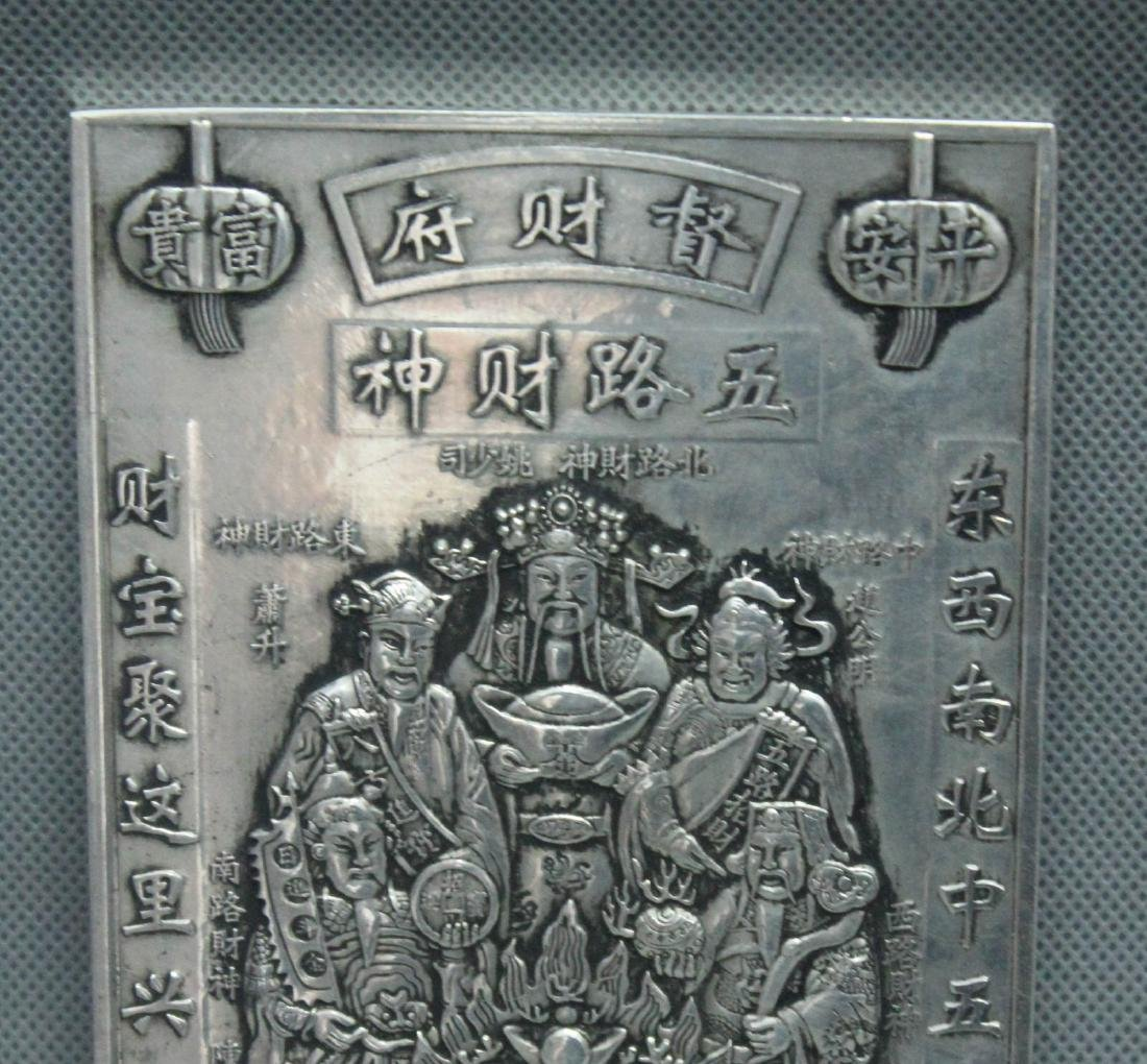 Chinese Silver as Currency - 2