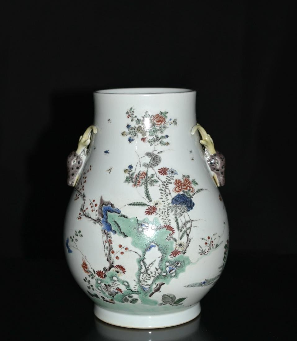 Chinese Famille Rose Squat Vase, Depicted Deers - 2