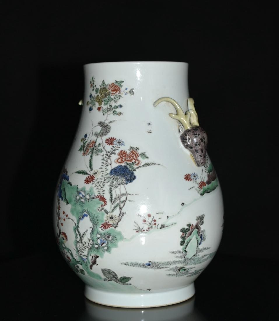 Chinese Famille Rose Squat Vase, Depicted Deers - 3