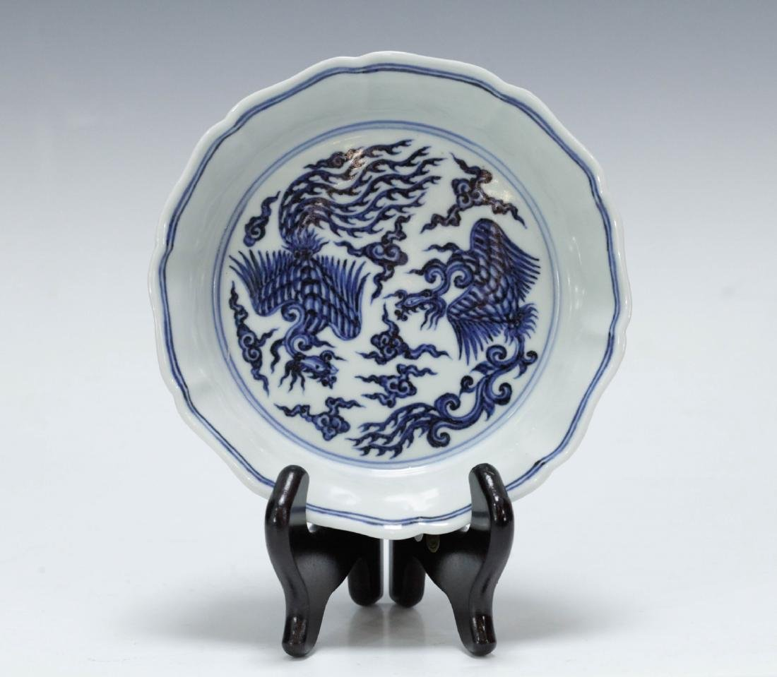 Chinese Blue/White Porcelain Bowl