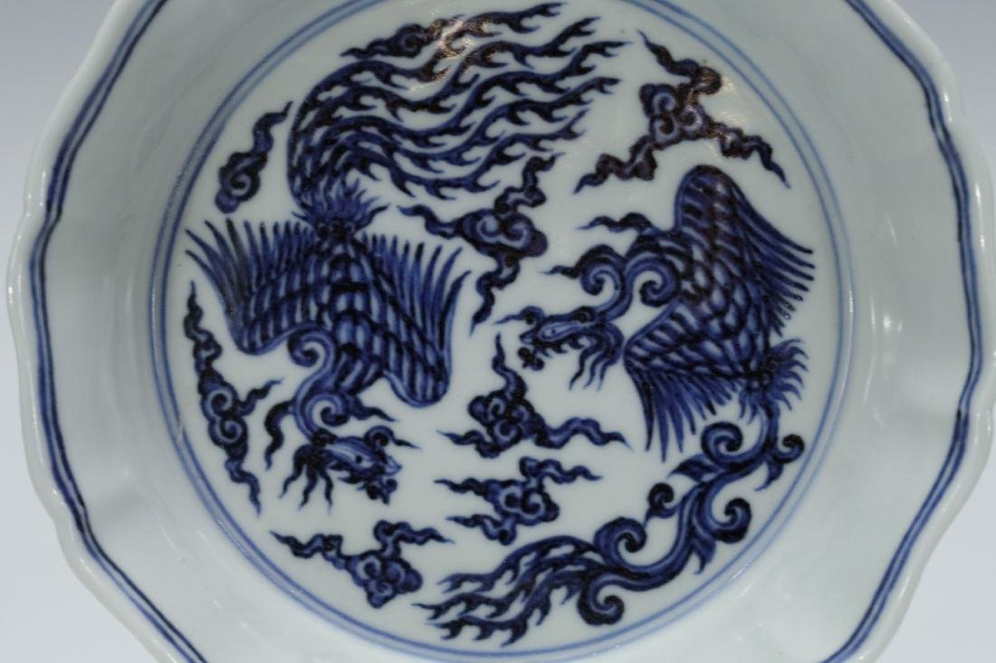 Chinese Blue/White Porcelain Bowl - 2