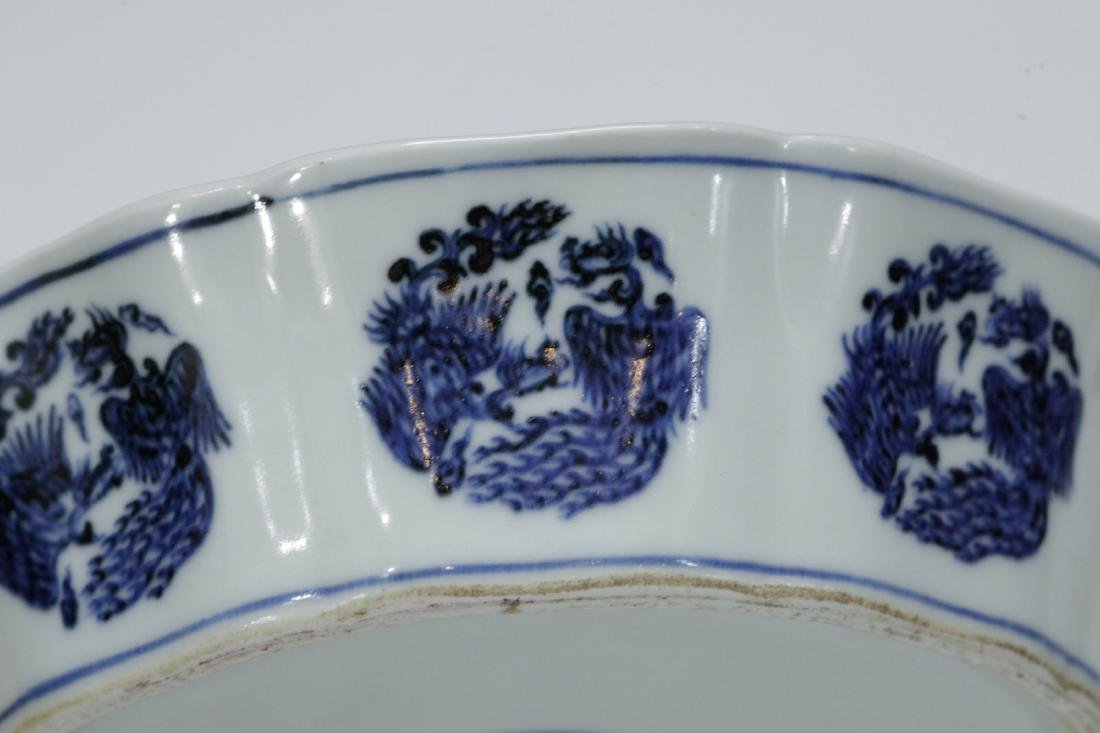 Chinese Blue/White Porcelain Bowl - 4