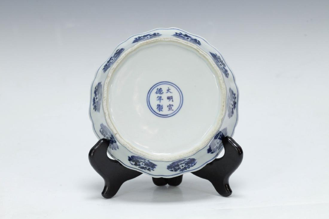 Chinese Blue/White Porcelain Bowl - 5