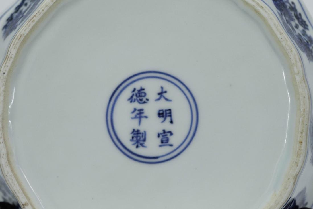 Chinese Blue/White Porcelain Bowl - 6
