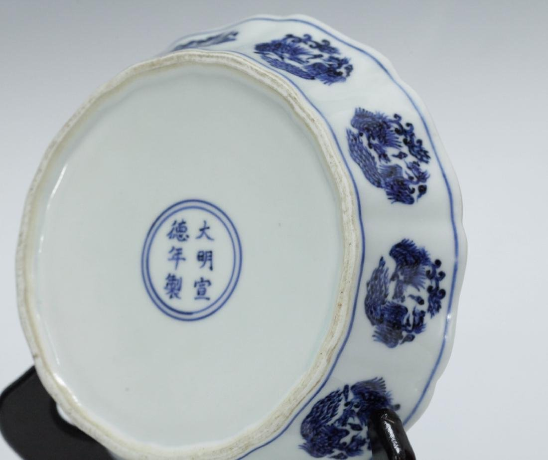 Chinese Blue/White Porcelain Bowl - 7