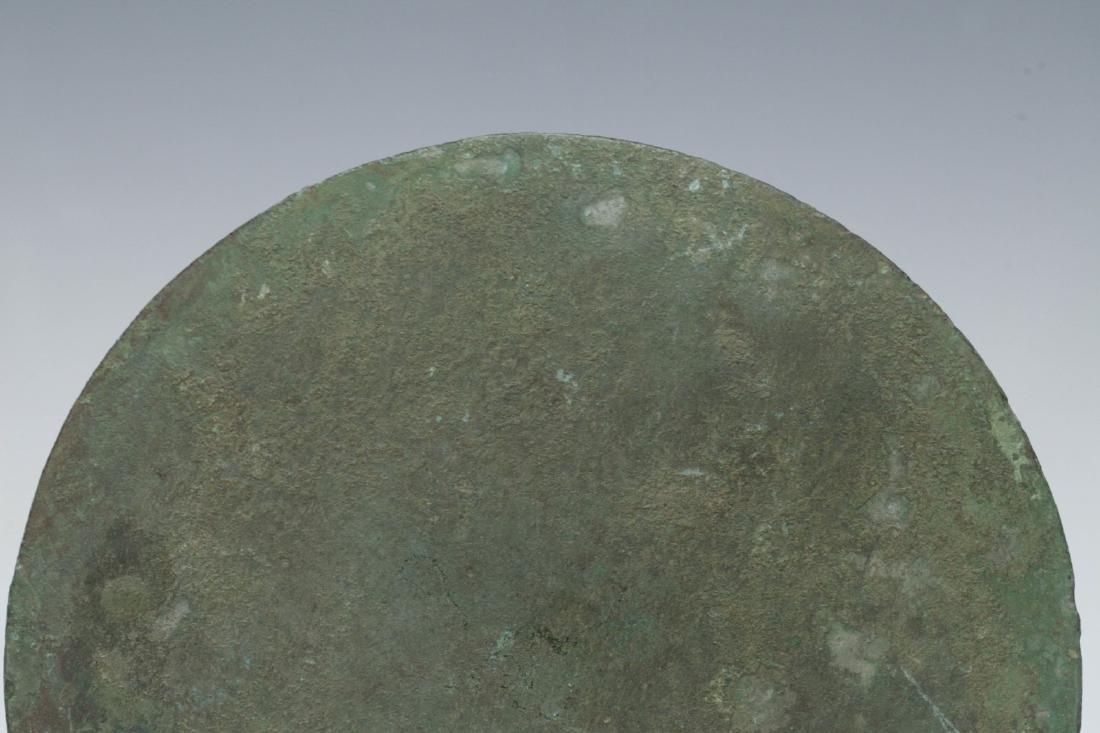 Chinese Bronze Mirror - 7