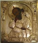 Antique 19th.C Russian icon of the John (Bogoslov)