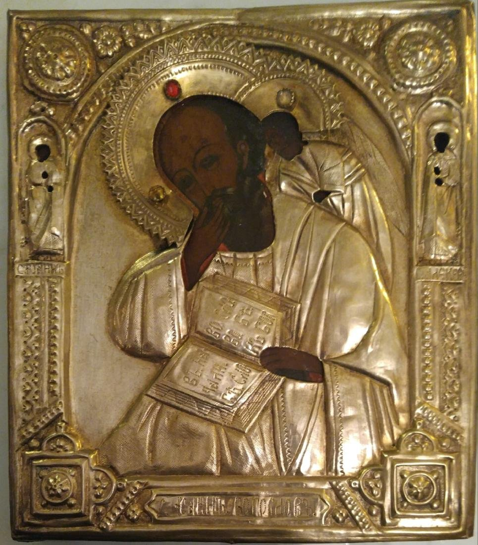 Antique 19th.C Russian icon of the John (Bogoslov)