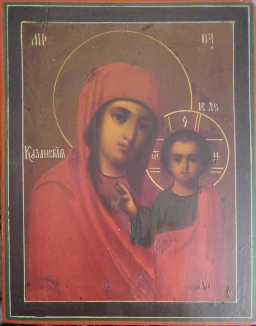 19c Antique Russian Icon of Kazanskaya Mother of G