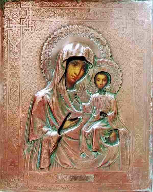 Antique 19th. C Russian icon of Smolenskaya