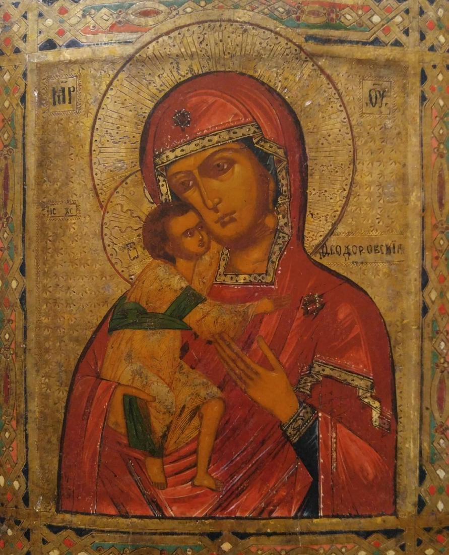 Antique 19c Russian icon of the Feodorovkaya