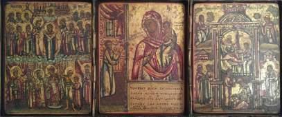 19c Antique Russian triptych icon