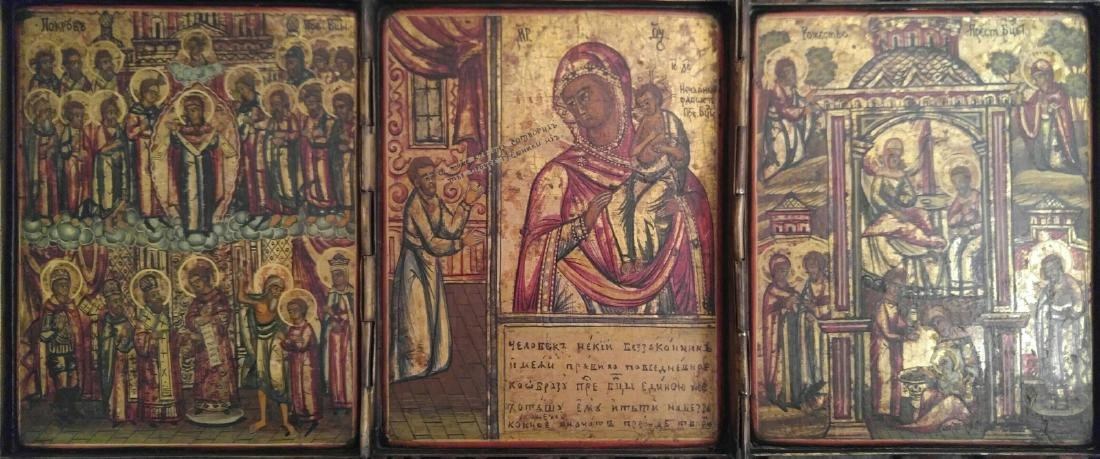 19c Antique Russian triptych icon