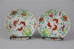 Pair of Famille Rose porcelain plate Mid Qing dy