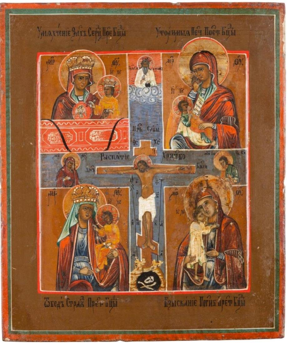 Antique 19c Russian icon of The Cross