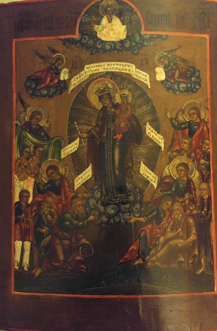 Antique 19c Russian icon of the Mother of God