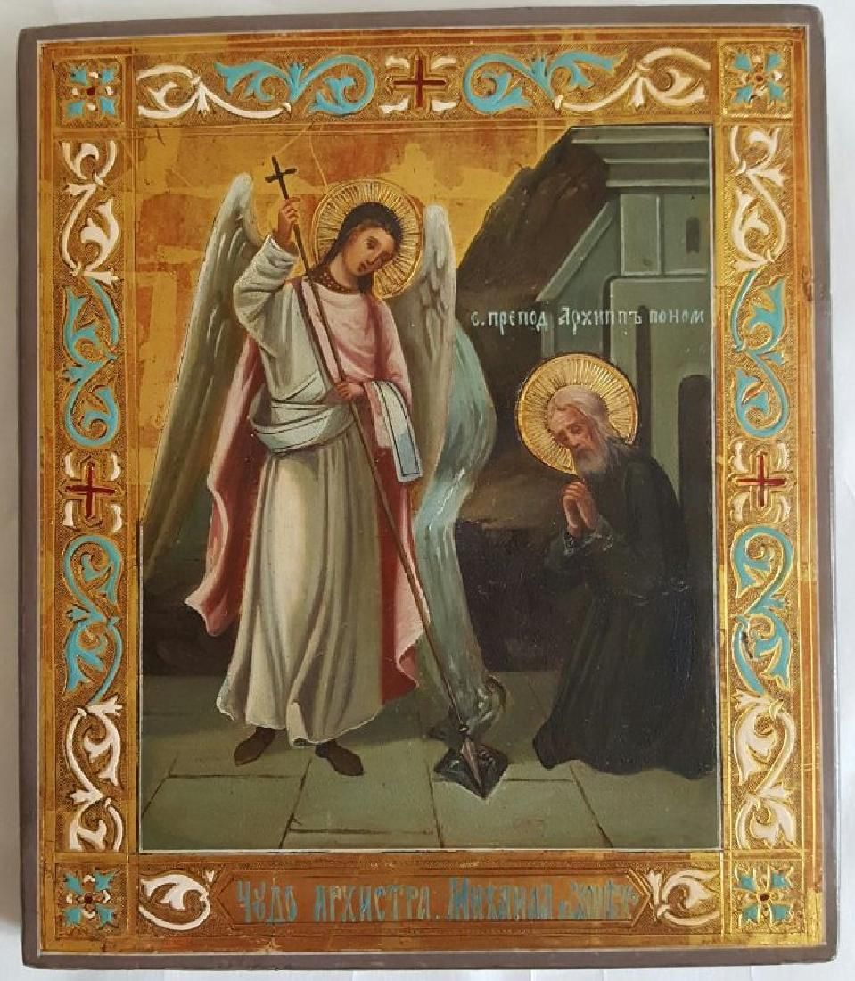 Antique 19c Russian Icon of Guardian Angel Michael