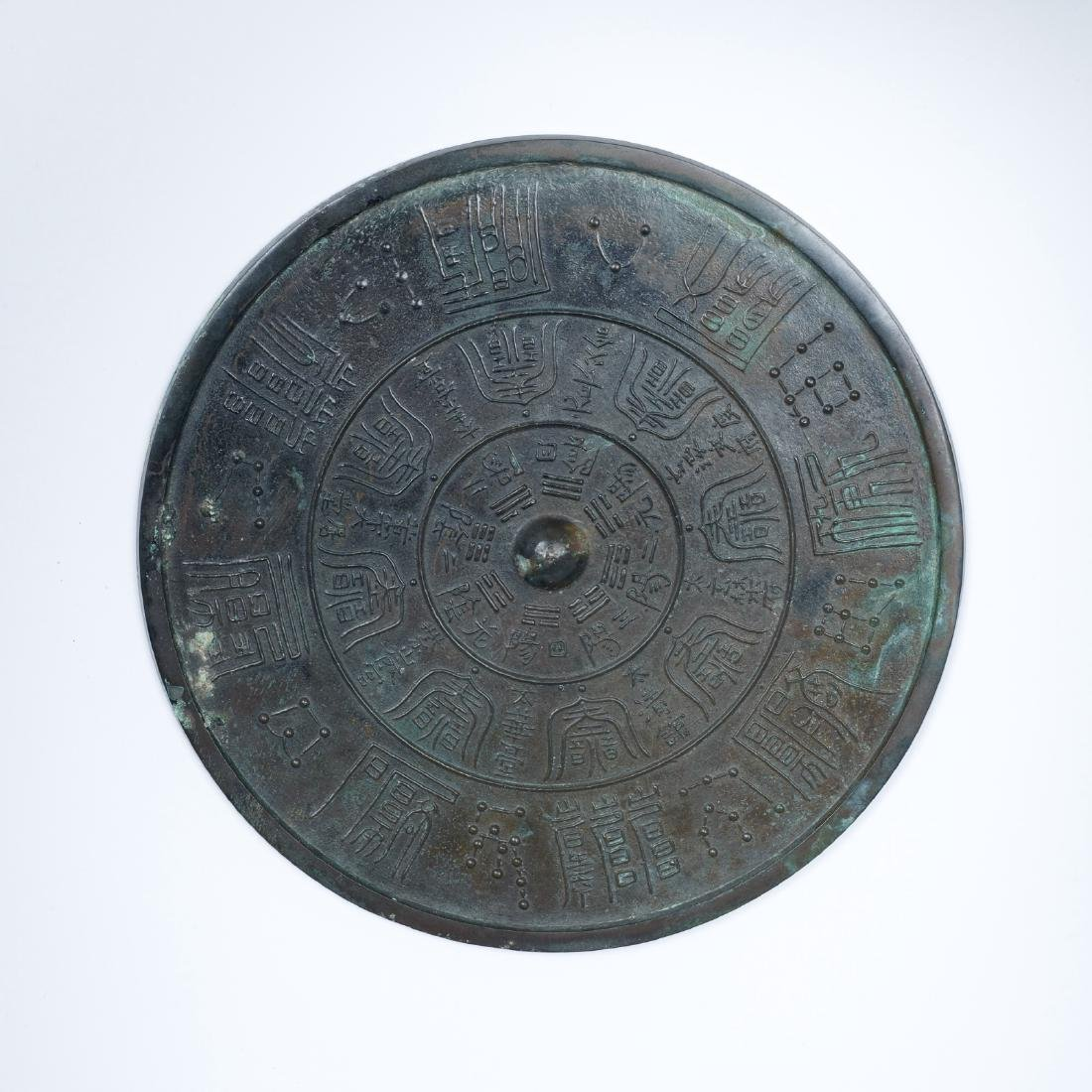 Chinese Han Dy. Bronze Mirror with Celestial Map