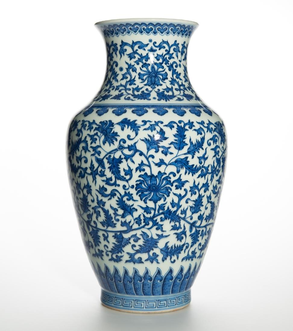 Chinese Blue/White Porcelain Vase, Qianlong marked