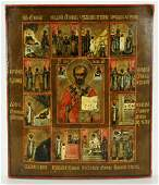 Antique 19c Russian icon of stNicholas in life