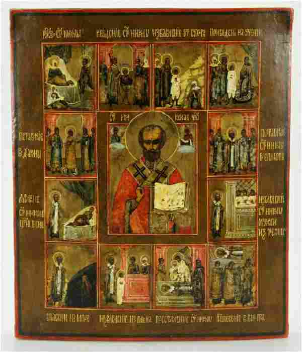 Antique 19c Russian icon of st.Nicholas in life