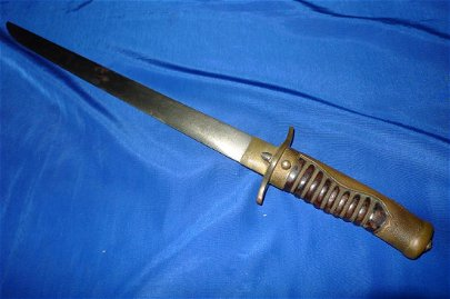 WWII Japanese  Police Dagger Sword