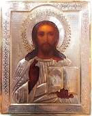 Antique 19c Silver Russian icon of the Christ