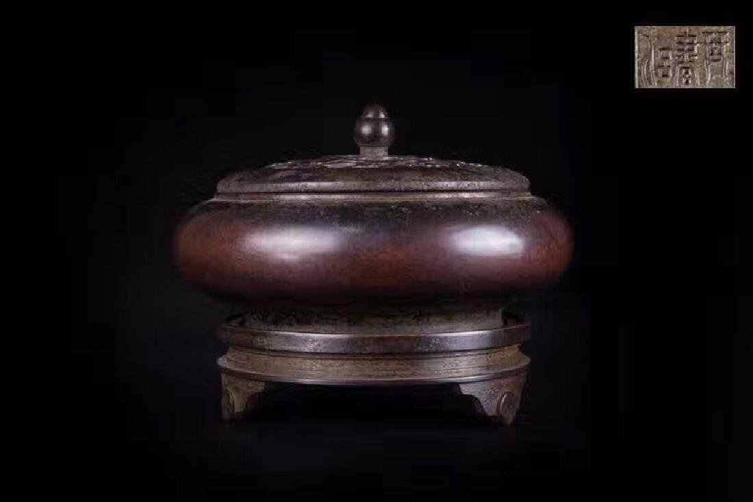 Ming Dynasty Chinese Bronze Incense Burner, Marked