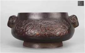 Chinese Bronze Incense Burner Marked