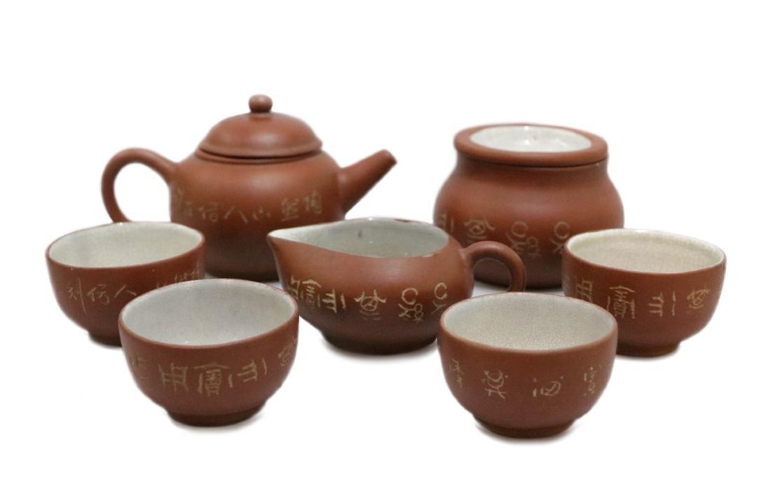 Set of Chinese Yixing Zisha(1931) Tea Set, Marked