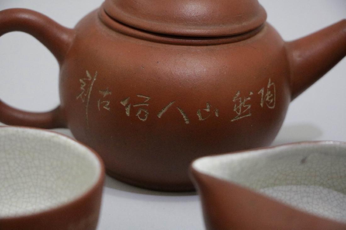 Set of Chinese Yixing Zisha(1931) Tea Set, Marked - 2