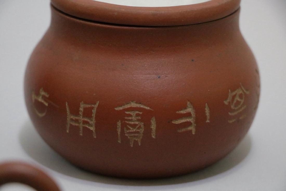 Set of Chinese Yixing Zisha(1931) Tea Set, Marked - 3