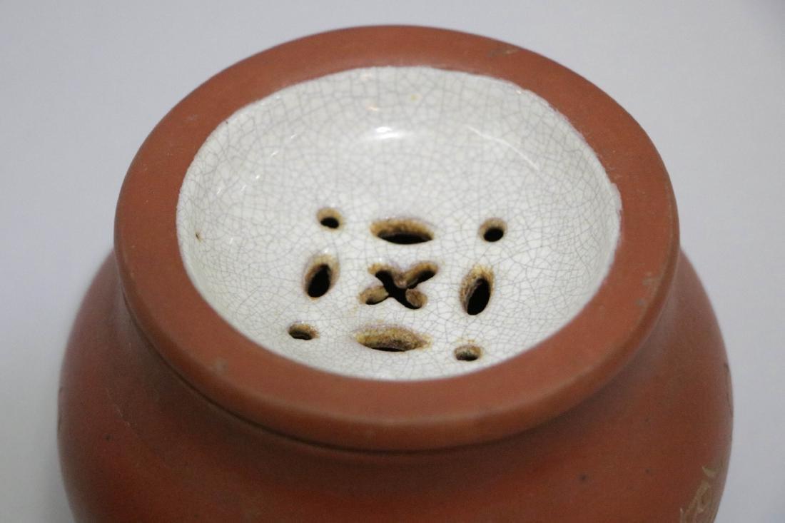 Set of Chinese Yixing Zisha(1931) Tea Set, Marked - 4