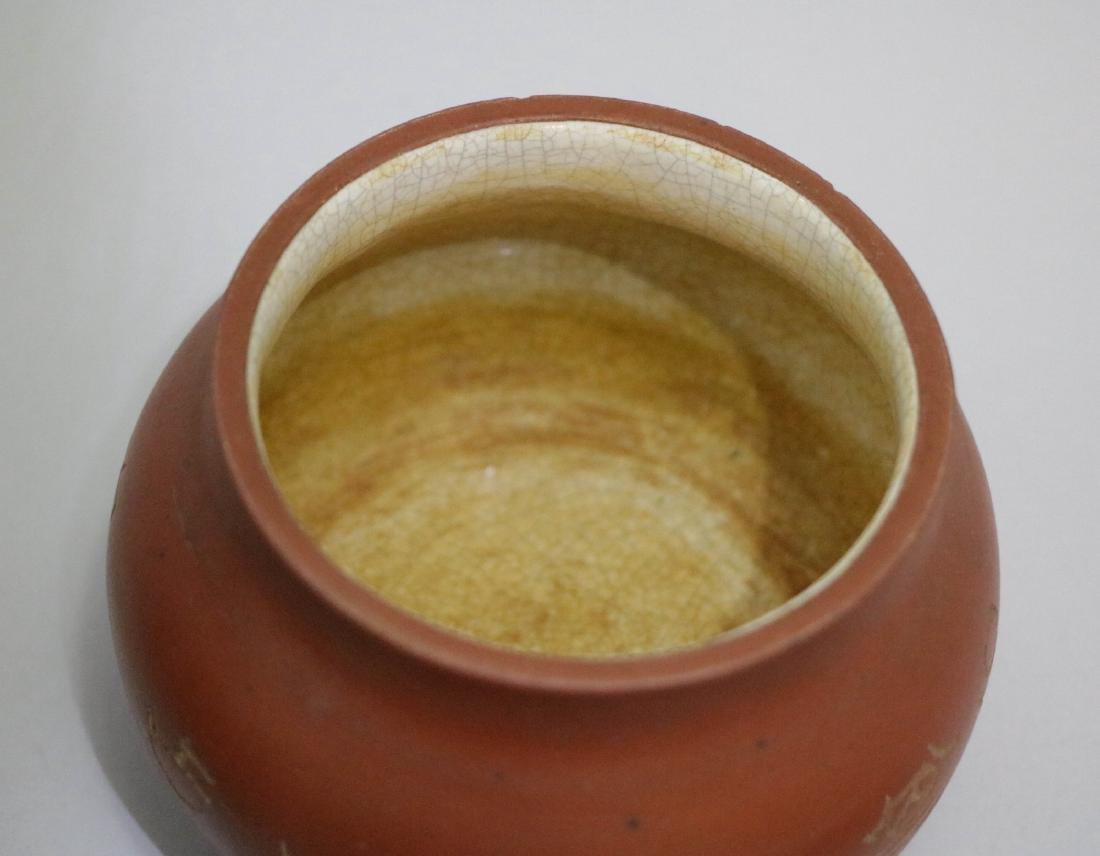 Set of Chinese Yixing Zisha(1931) Tea Set, Marked - 5