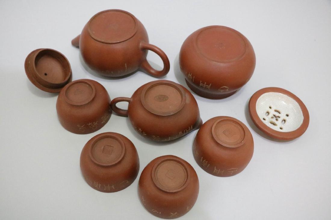 Set of Chinese Yixing Zisha(1931) Tea Set, Marked - 6