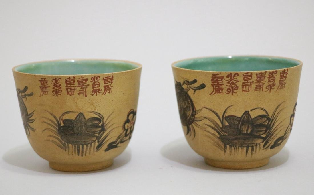 Pair of Late Qing Dynasty Yixing Zisha Tea Cup