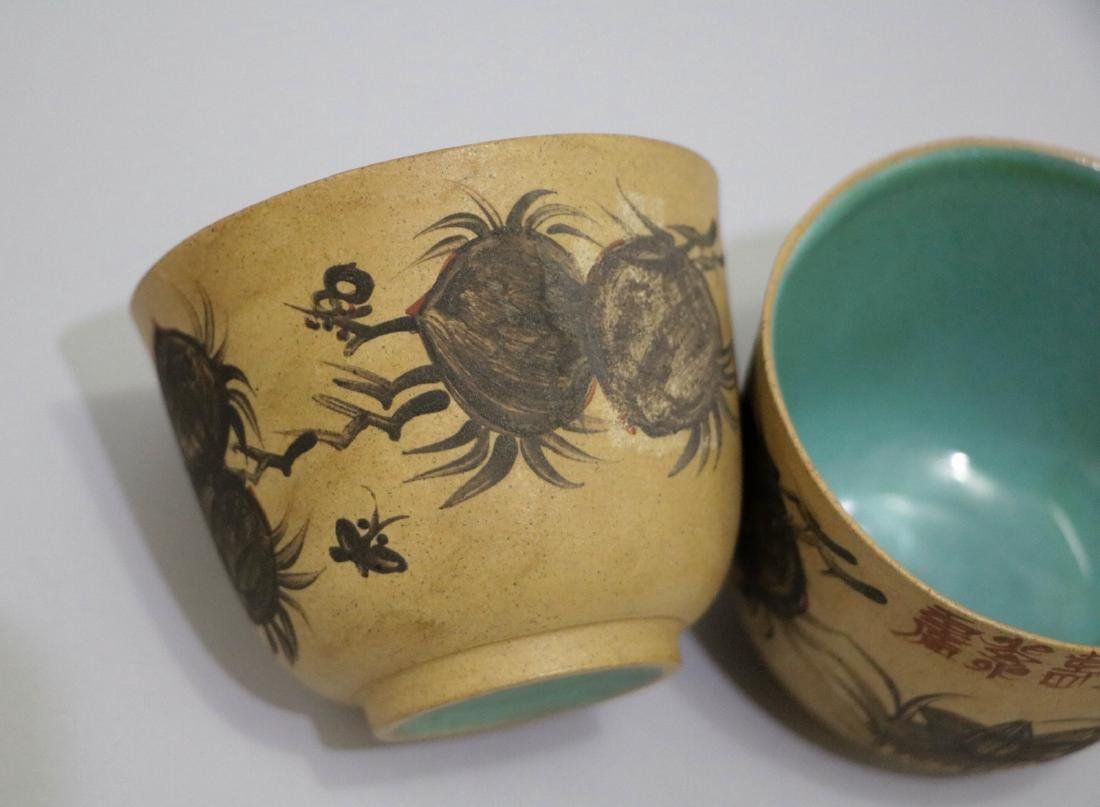 Pair of Late Qing Dynasty Yixing Zisha Tea Cup - 2