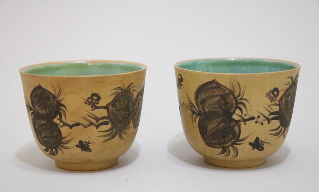 Pair of Late Qing Dynasty Yixing Zisha Tea Cup - 4
