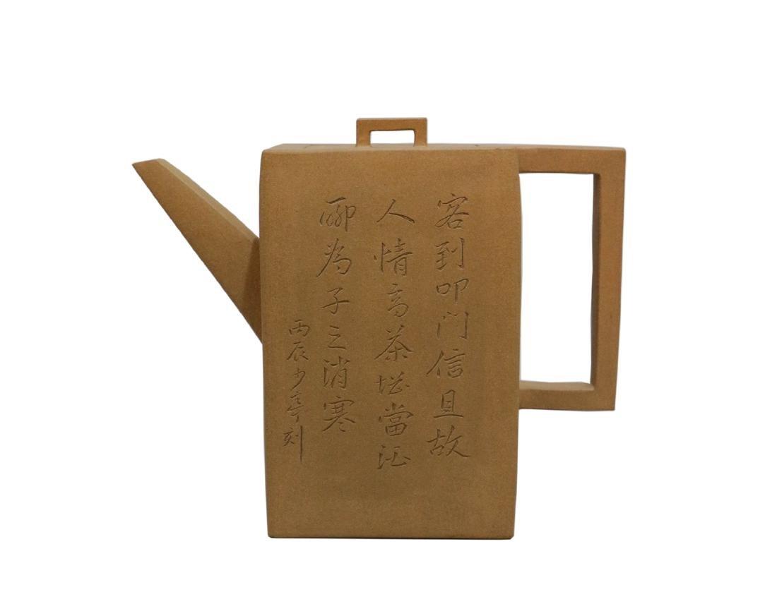 Chinese 1916 Republic Period Yixing Zisha Teapot w