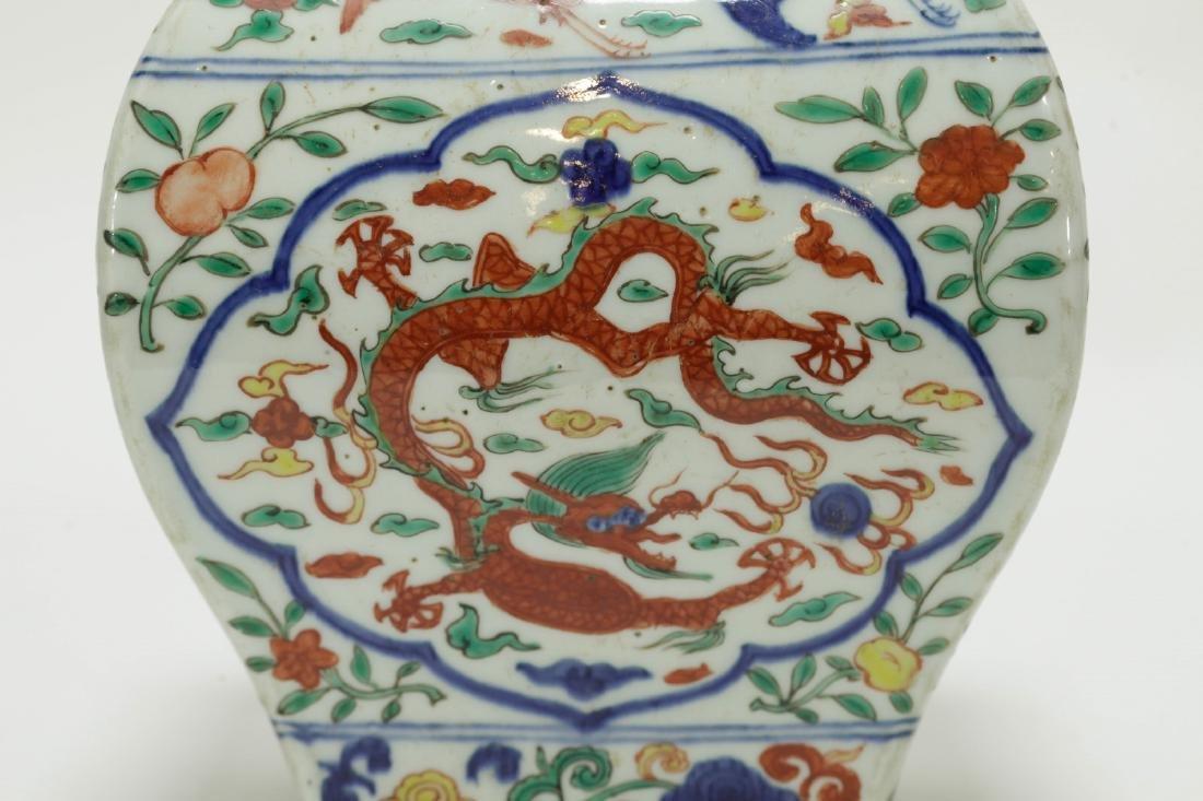Chinese Famille Verte Square Jar - 4
