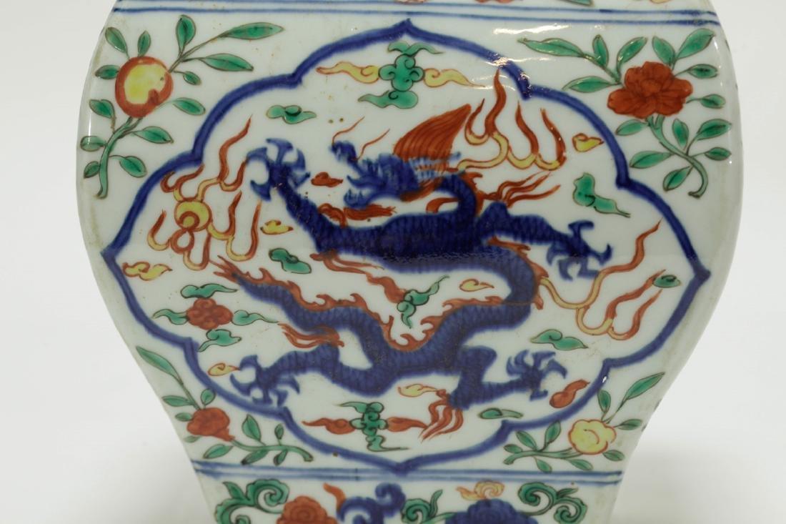 Chinese Famille Verte Square Jar - 5