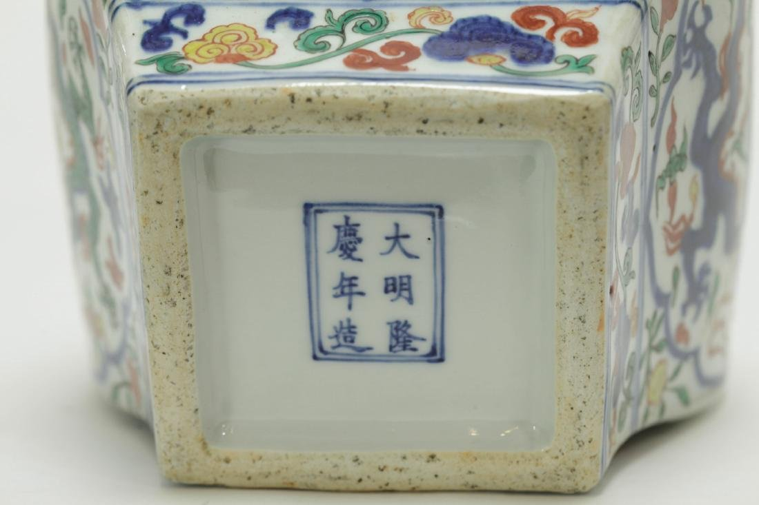 Chinese Famille Verte Square Jar - 7