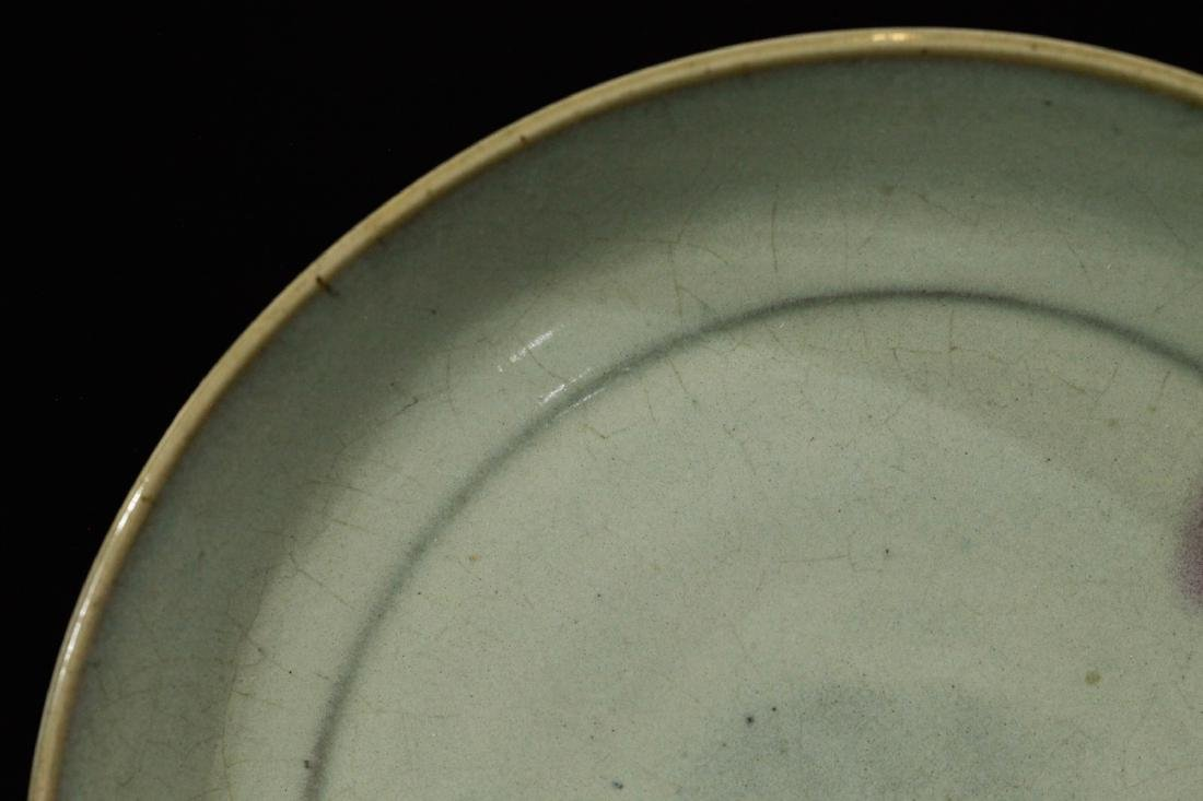 Chinese JuYao Charger, Qing Dynasty - 4