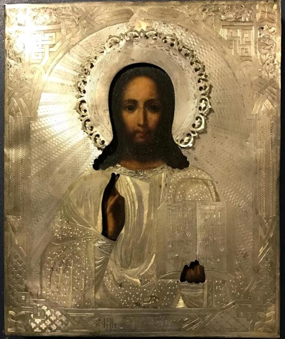 Antique 19c 84 Silver Russian icon of Christ Nikol