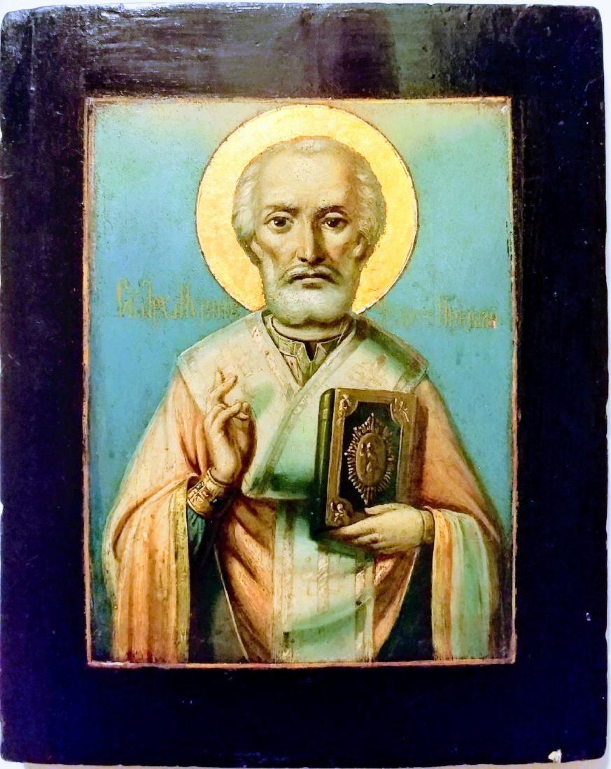Antique 19c Russian icon of st.Nicholas the Wonder