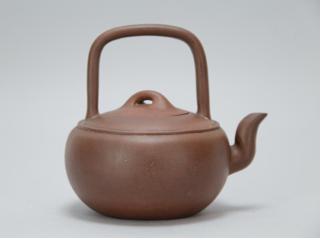 .Chinese Republican Yixing Zisha Teapot, Marked
