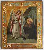 Russian icon of Guardian Angel Michael with Gold