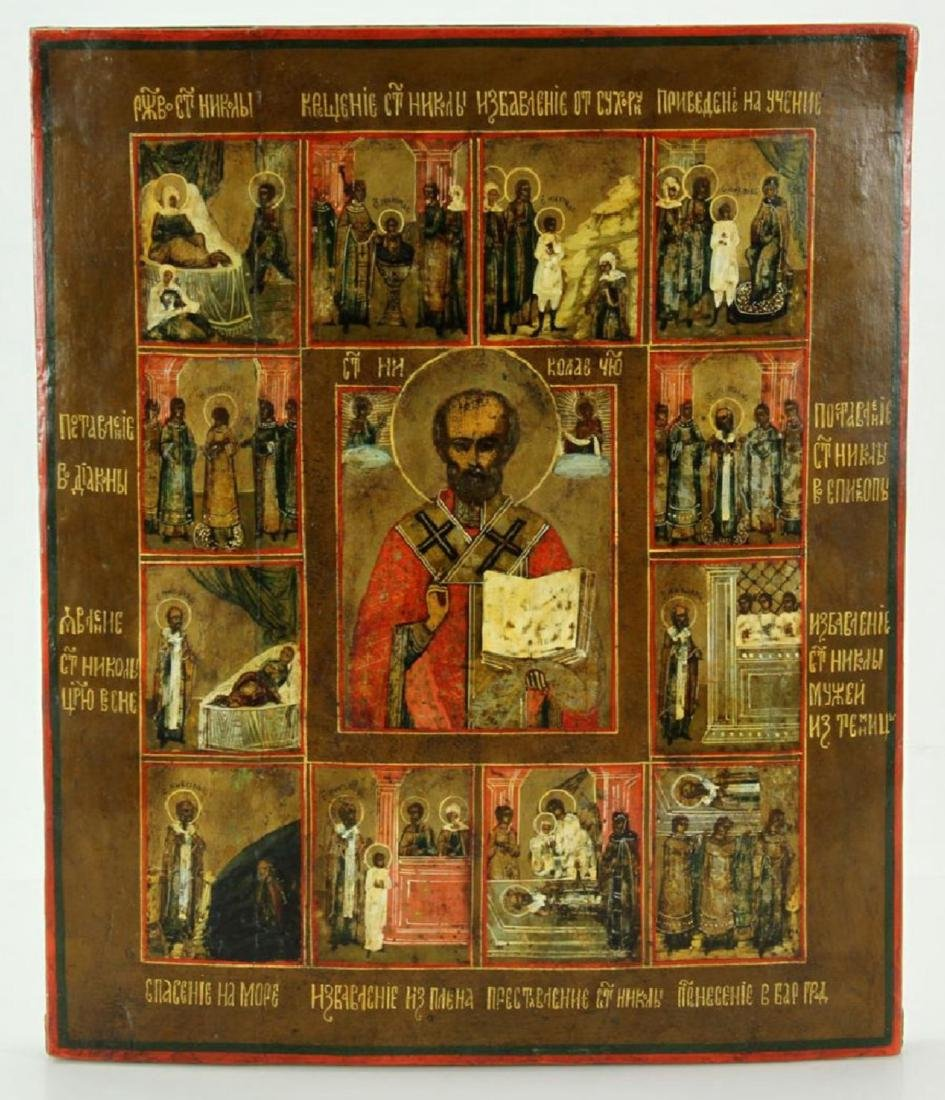 Russian icon of st.Nicholas in life