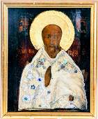 Antique 18c Russian beaded icon of st.Nicholas